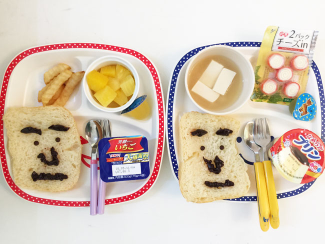 4月26日の子供の朝ご飯