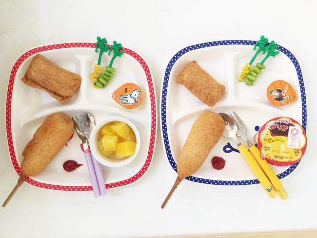 4月27日の子供の朝ご飯