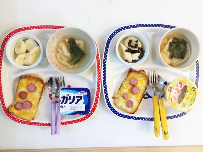 5月10日の子供の朝ご飯