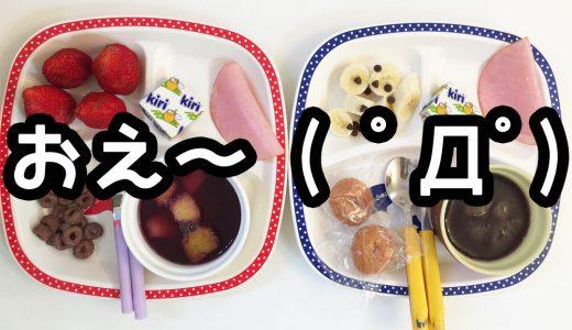 ぶどうゼリーをジュースで作ったら…失敗…|子供の朝ごはん by 42歳のモグラ父