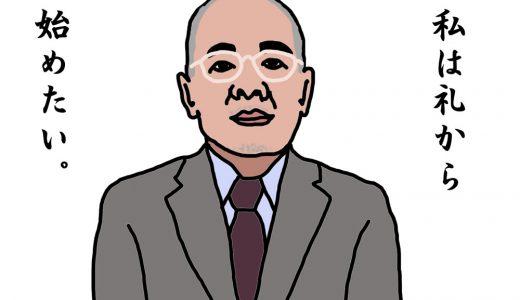 NHK Eテレ「テレビ体操(みんなの体操)」名川太郎氏(ピアノ演奏)の愚直なまでのこだわりとは。