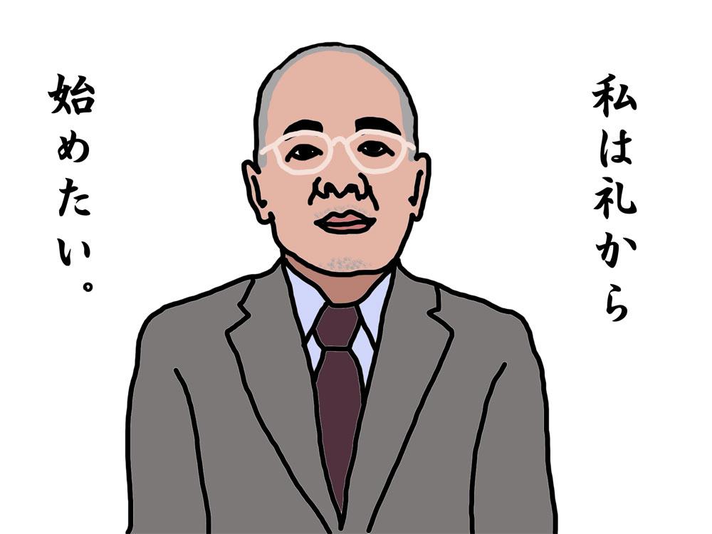 名川太郎さん