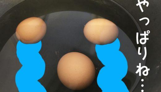 温泉卵を作って朝食に。メーカーいらずで簡単。|子供の朝ごはん by モグラ父