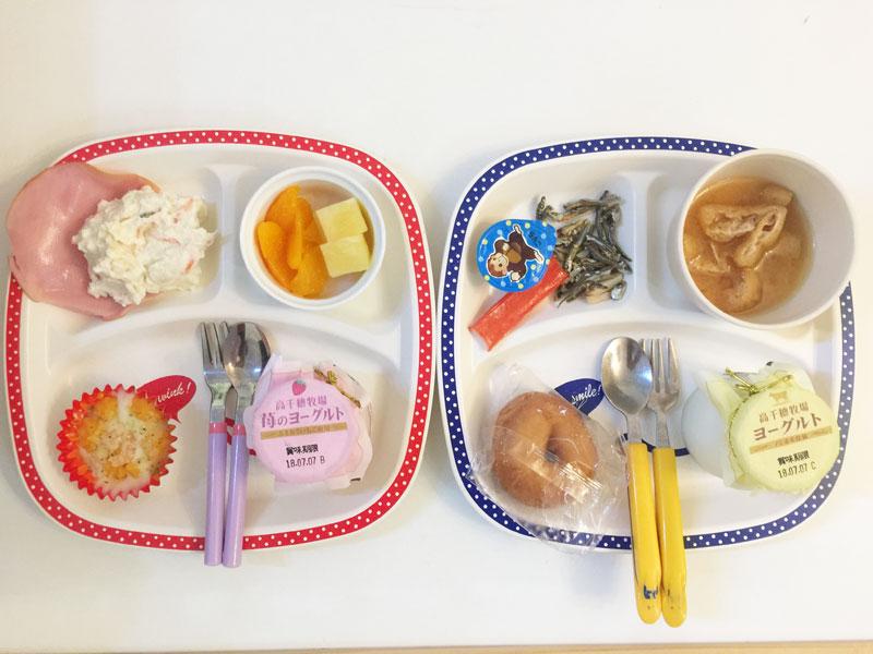 7月5日の子供の朝ご飯