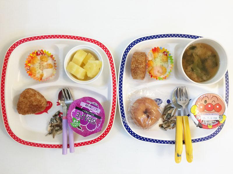 7月9日の子供の朝ご飯