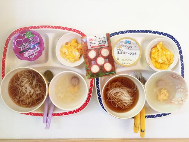 7月20日の子供の朝ご飯