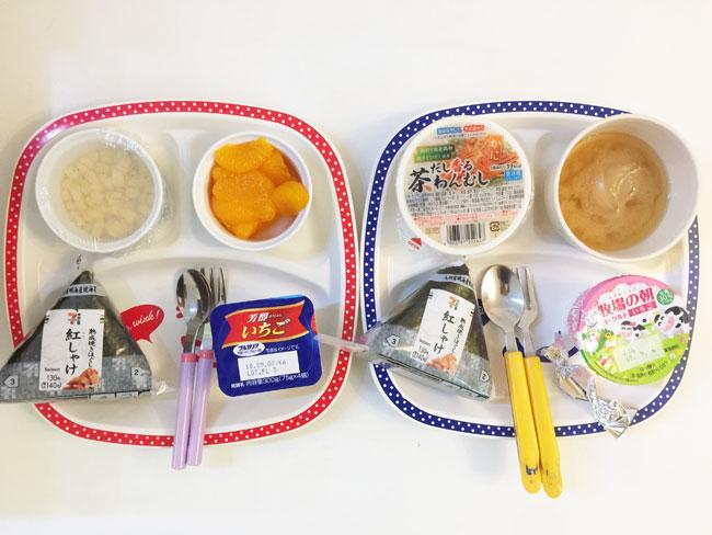 9月3日の子供の朝ご飯