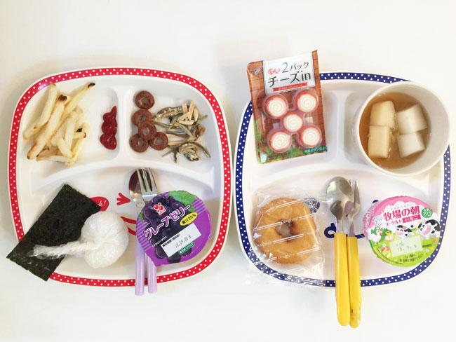 9月4日の子供の朝ご飯