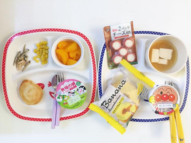 9月5日の子供の朝ご飯