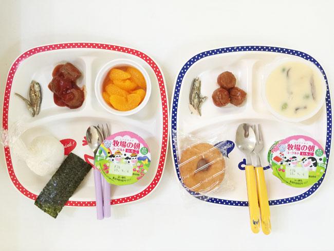 9月6日の子供の朝ご飯