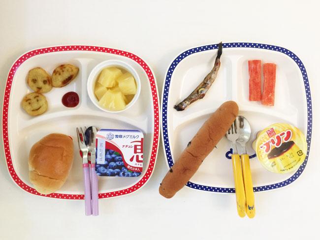 9月18日の子供の朝ご飯