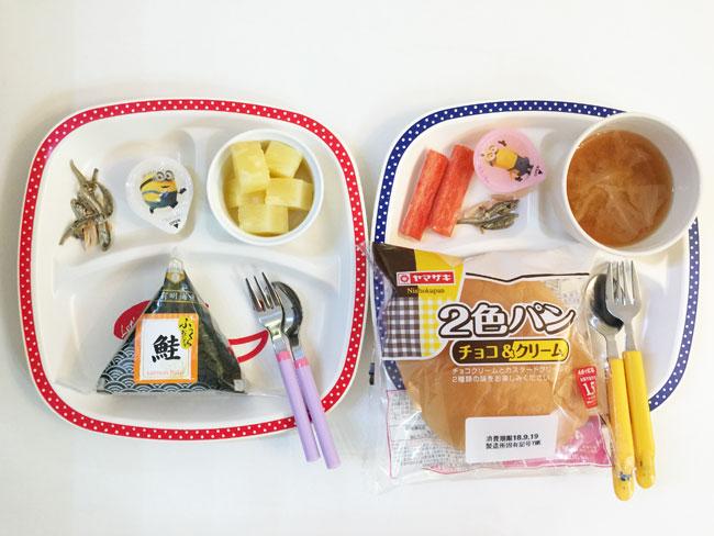 9月19日の子供の朝ご飯