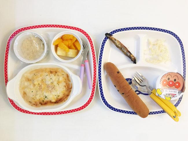 9月20日の子供の朝ご飯