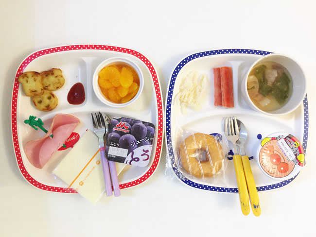 9月21日の子供の朝ご飯
