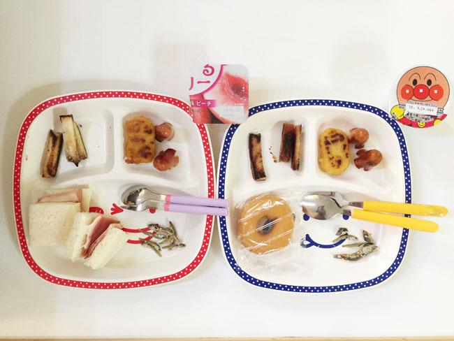 9月25日の子供の朝ご飯