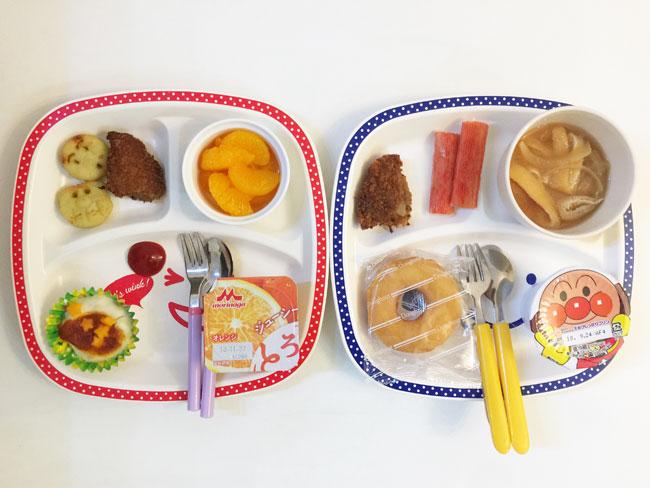 9月26日の子供の朝ご飯