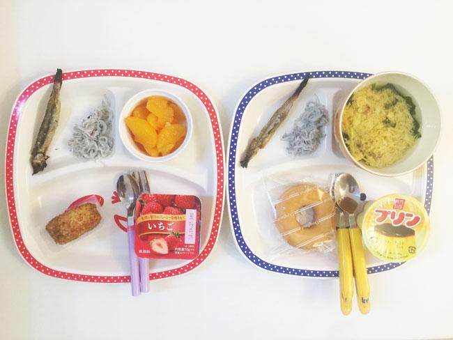 9月27日の子供の朝ご飯