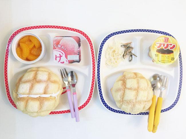 9月28日の子供の朝ご飯