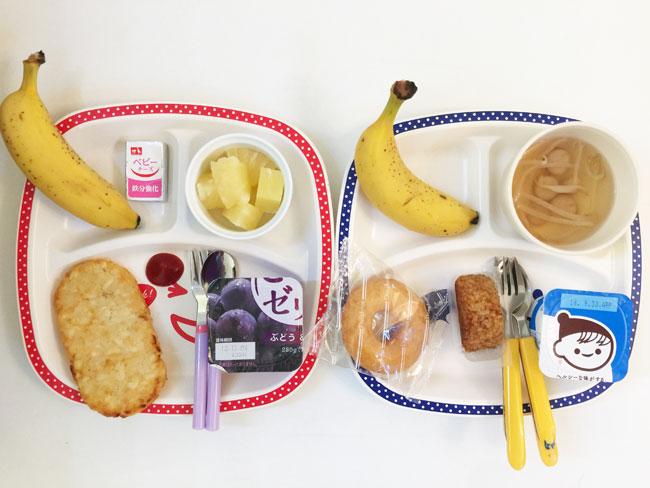 10月1日の子供の朝ご飯