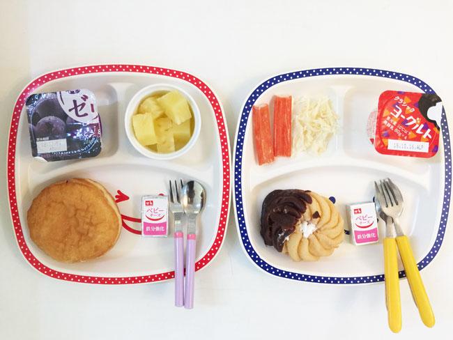 10月2日の子供の朝ご飯