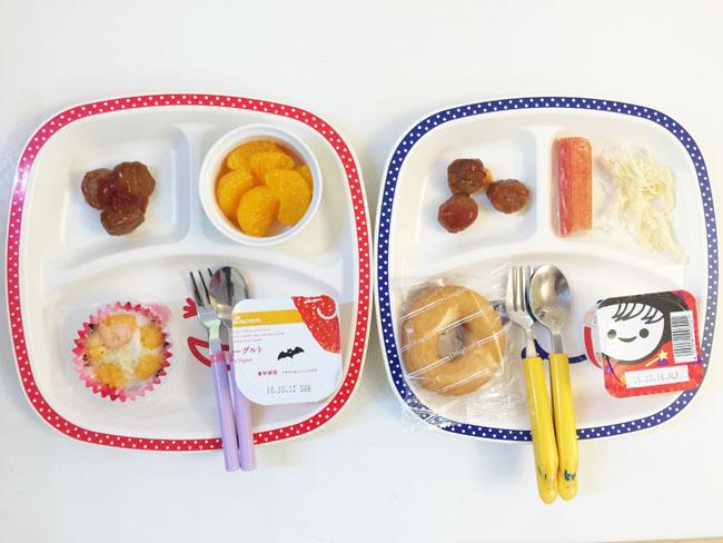 10月3日の子供の朝ご飯