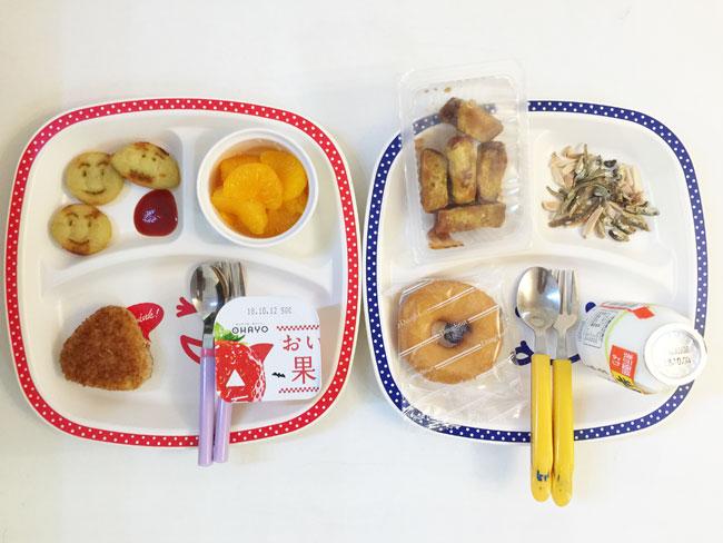 10月4日の子供の朝ご飯