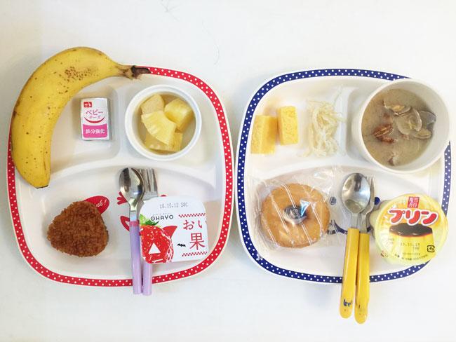 10月10日の子供の朝ご飯