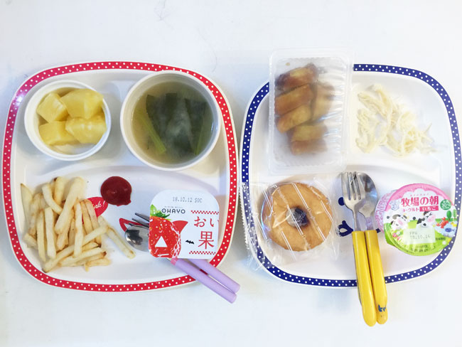 10月11日の子供の朝ご飯