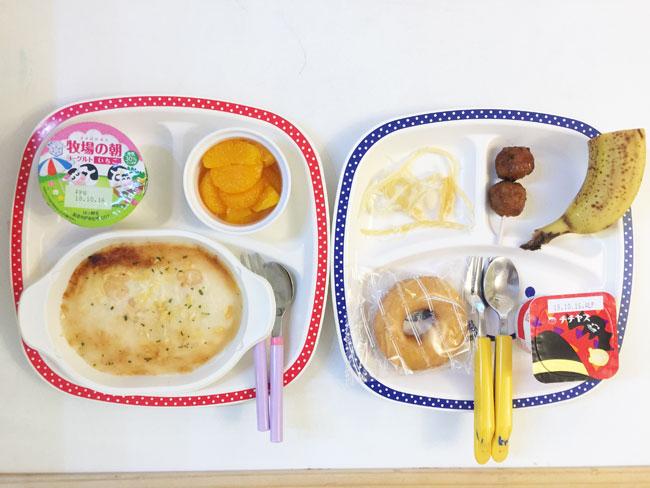 10月12日の子供の朝ご飯