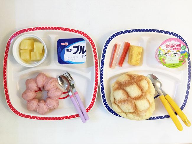 10月18日の子供の朝ご飯