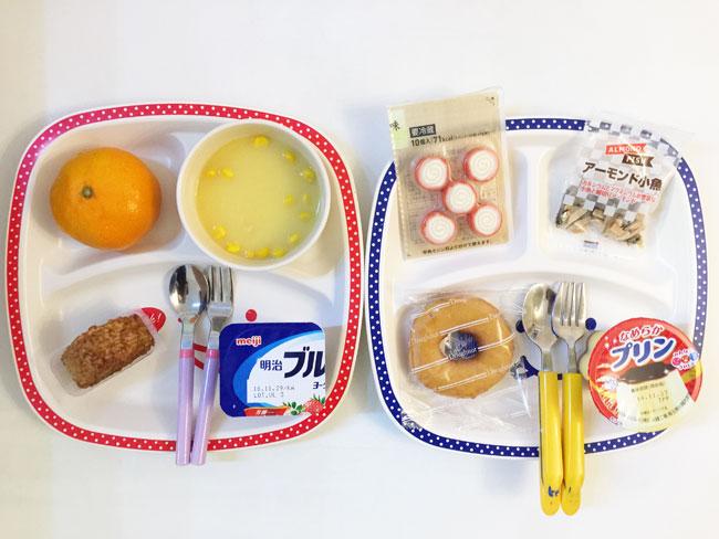 11月19日の子供の朝ご飯