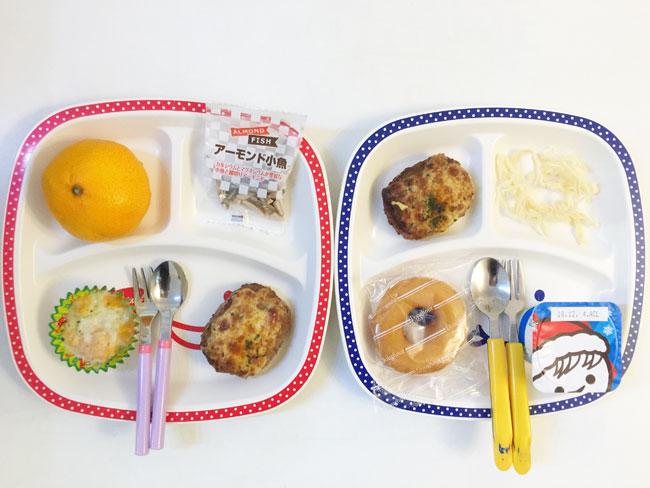 11月20日の子供の朝ご飯