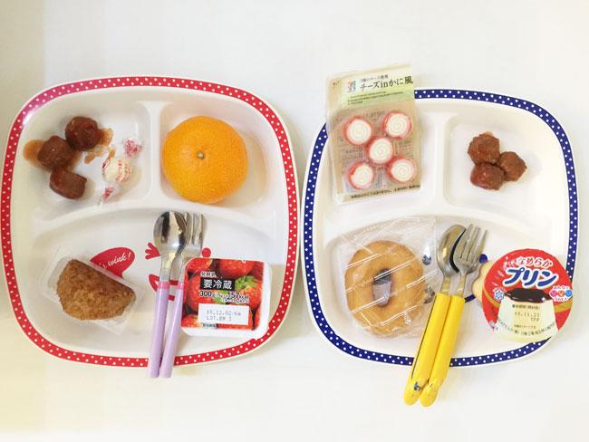 11月21日の子供の朝ご飯