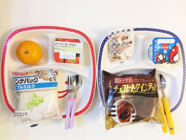 11月22日の子供の朝ご飯
