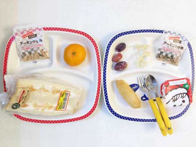 12月4日の子供の朝ご飯
