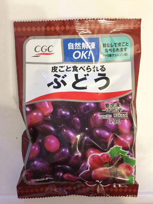 皮ごと食べられるぶどう(CGC)