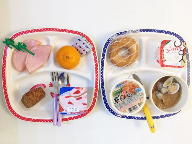12月5日の子供の朝ご飯