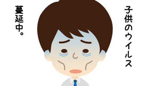12月10日(月)~14日(金) 体調がイマイチな日が増えてくる… 子供の朝ごはんの記録 by モグラ父