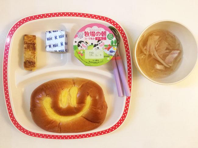 2019年1月7日(月)の子供の朝ご飯