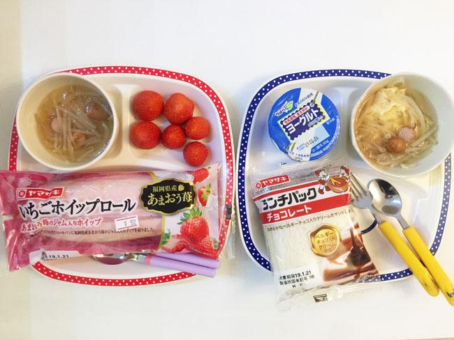 2019年1月21日(月)の子供の朝ご飯