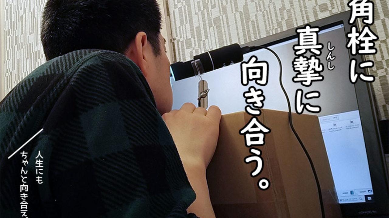 動画 角 ユーチューブ 栓 写真素材・ストックフォト